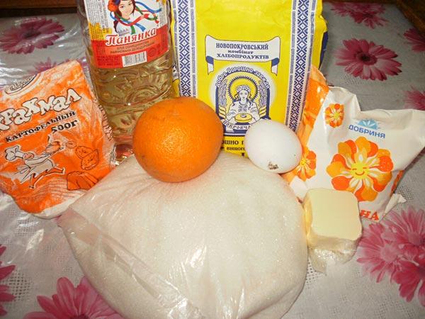Готовим продукты для песочного печенья